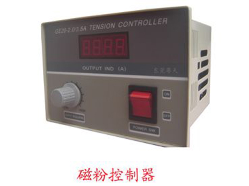 磁粉控制器