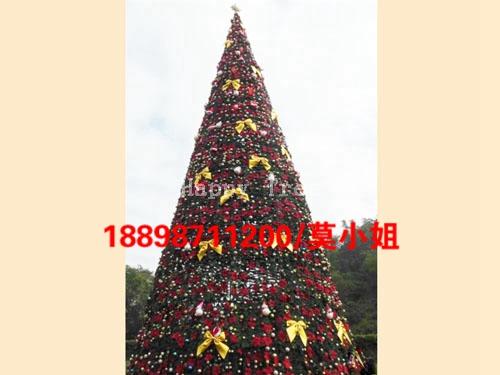 20米大型圣誕樹