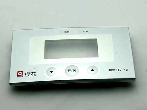 热水器IML面板