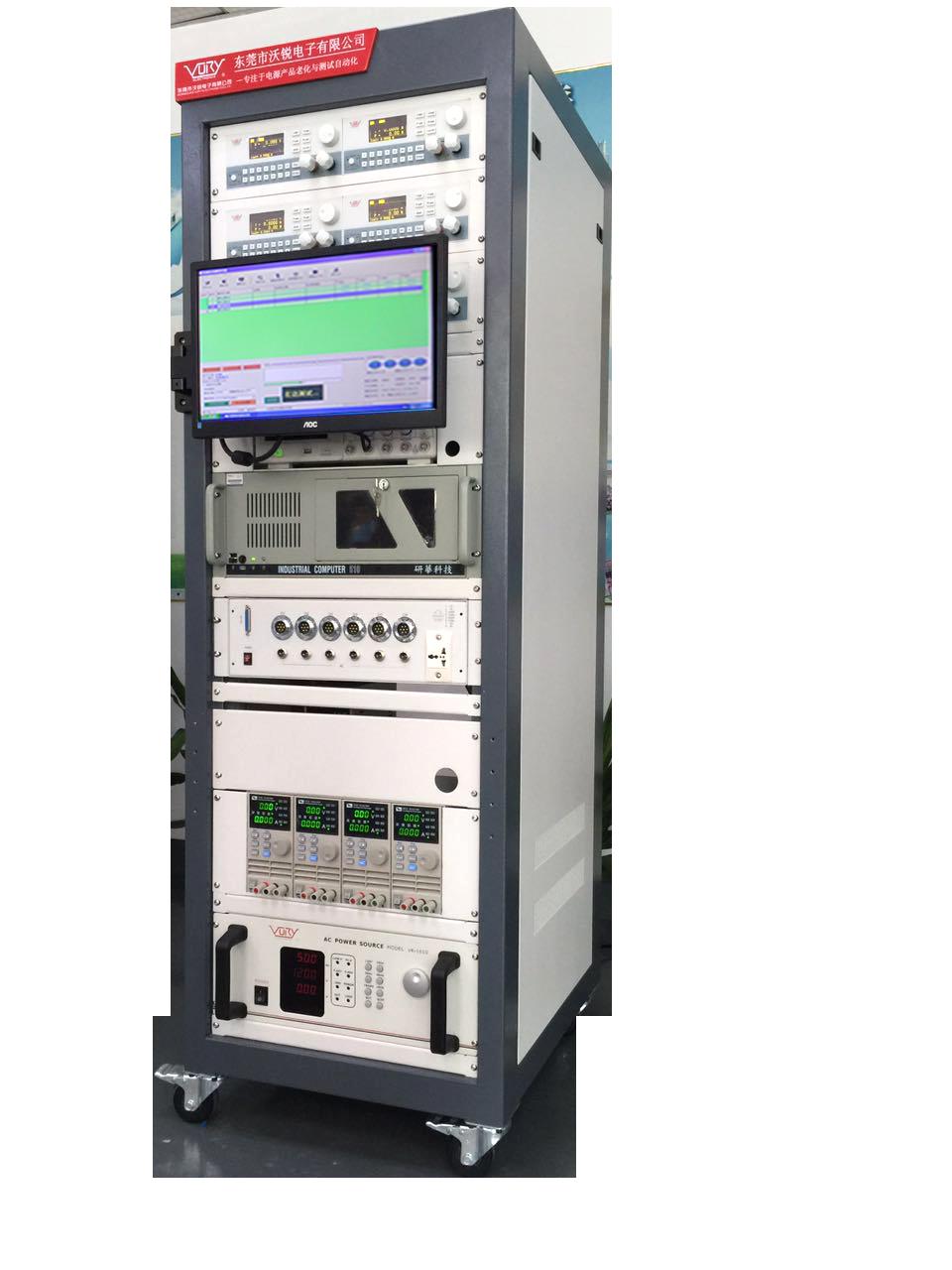 ATE-808LB 移动电源(充电宝)综合测试系统