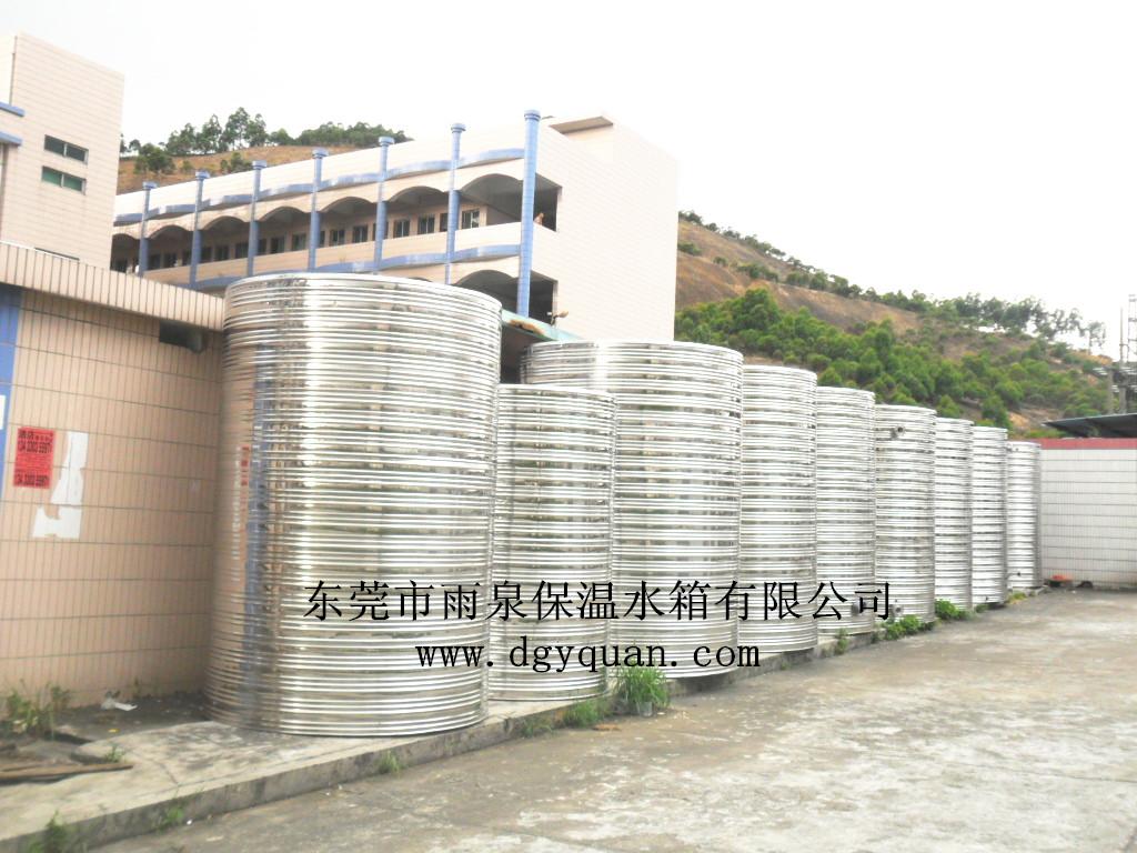 圆柱形保温水箱不锈钢热水箱-东莞市雨泉保温水箱有限