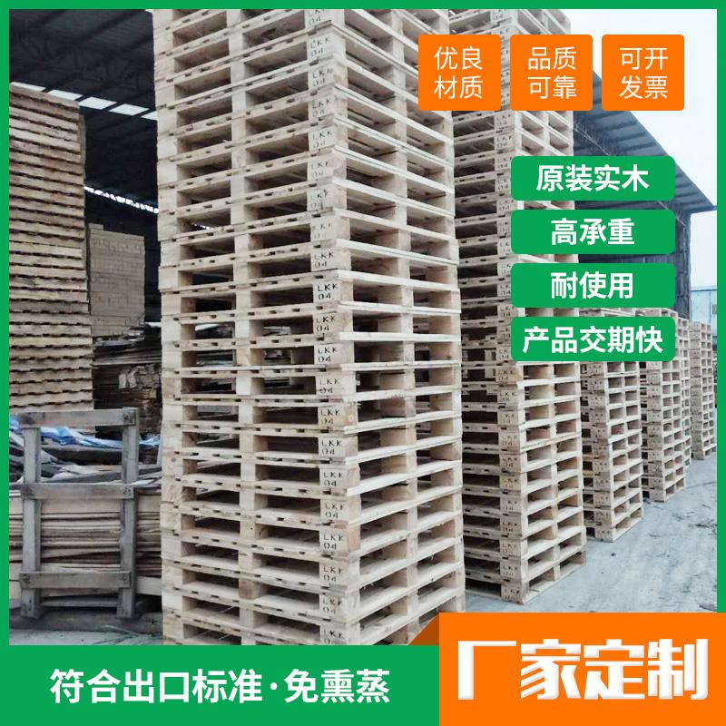 桥头复合木托盘工厂_广辉包装材料_防震_出口_欧标_胶合