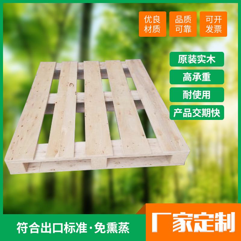 复合_长安胶合木托盘哪里好_广辉包装材料