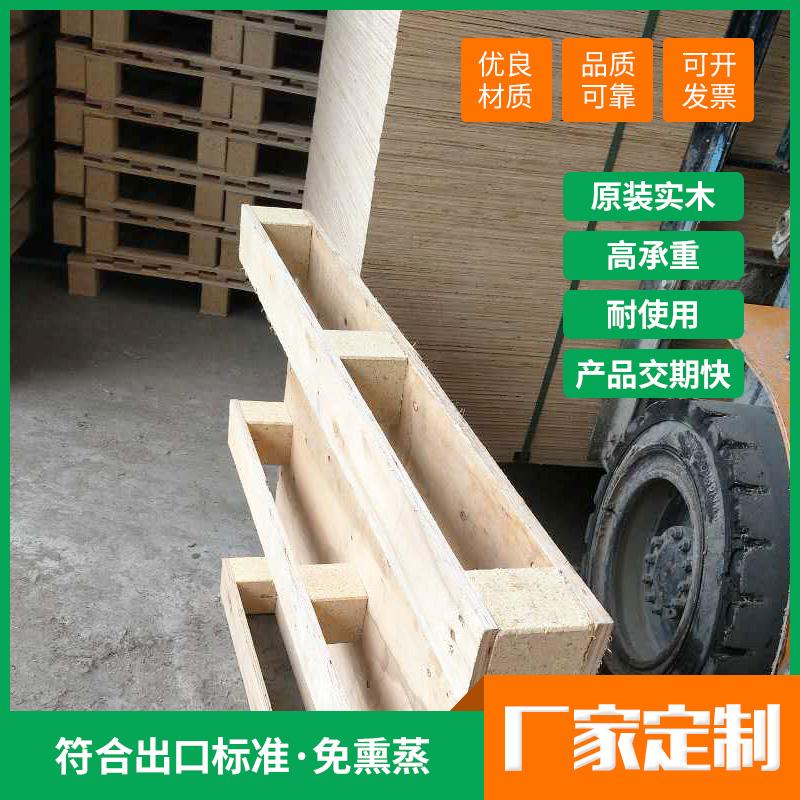 膠合_叉車專用木托盤工廠_廣輝包裝材料