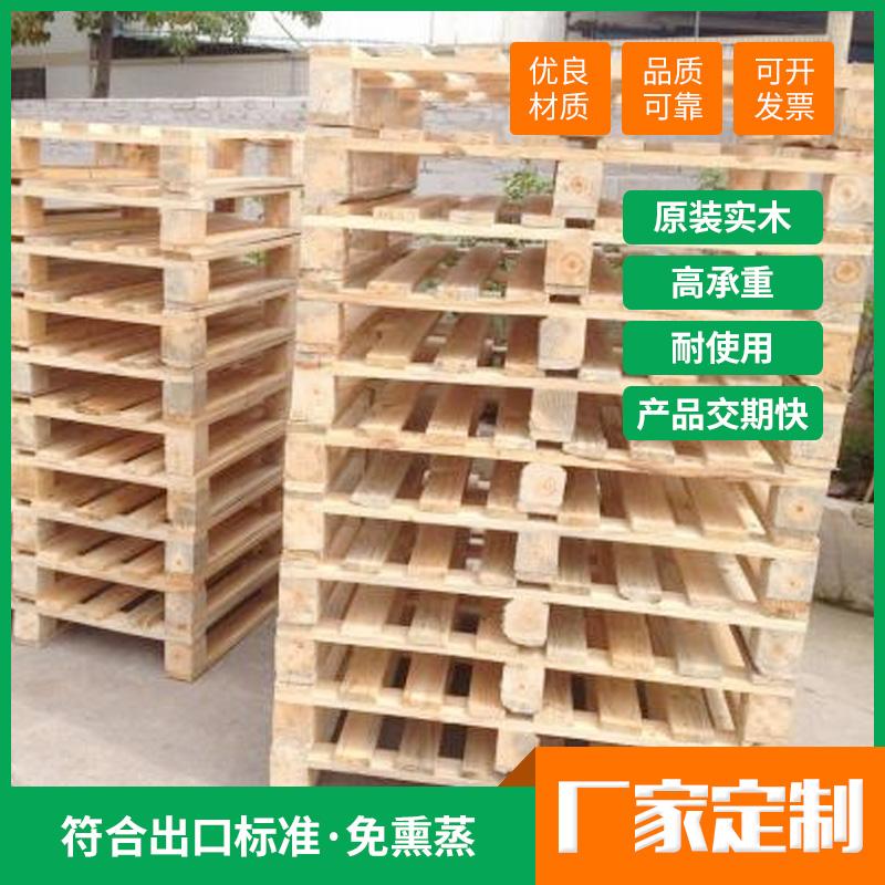 橫瀝膠合卡板_廣輝包裝材料_批發直銷_采購業務