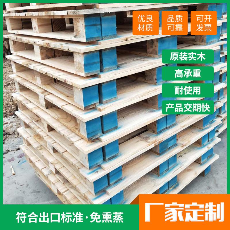 包裝_川字型木托盤廠家_廣輝包裝材料