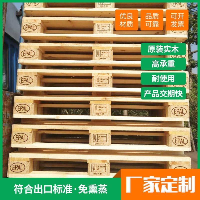 承重_復合木托盤廠商_廣輝包裝材料