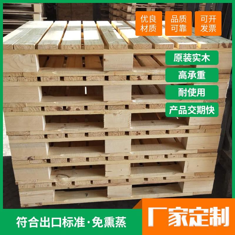 復合_包裝木托盤圖片_廣輝包裝材料