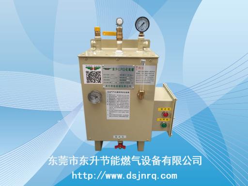 浙江汽化器 气化器价格用途安装 诚招代理