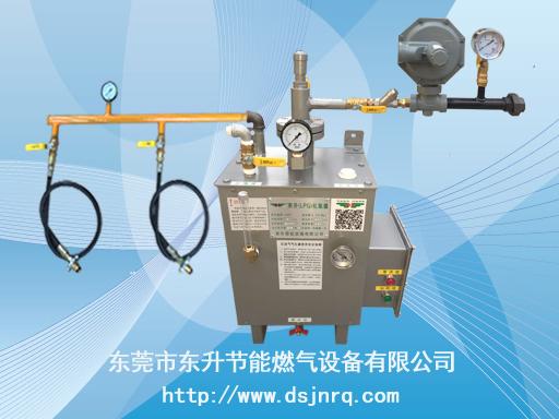 河南燃氣鍋爐20-50KG電加熱氣化器