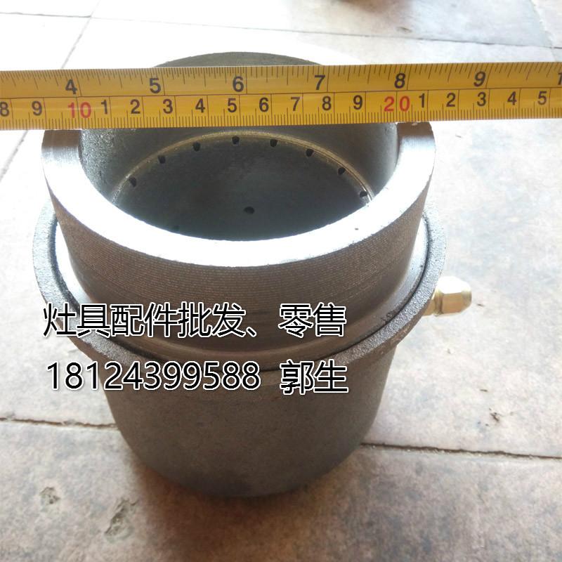 分體式環保油爐頭
