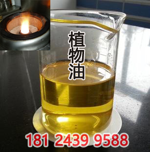 学校厨房植物油燃料