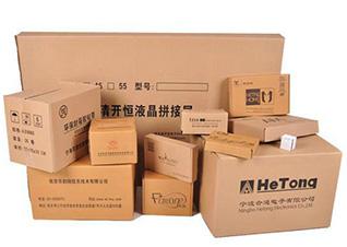 液晶电视包装纸箱