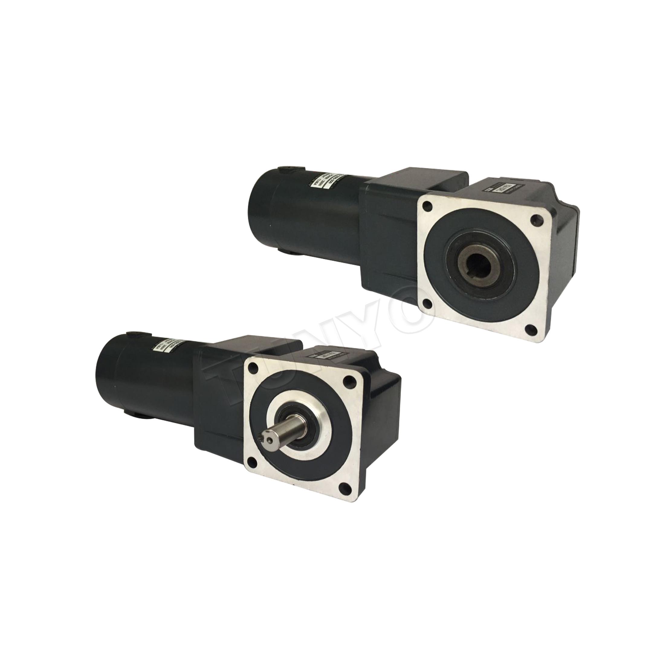 DM08(30-40-60W)直角减速直流电机