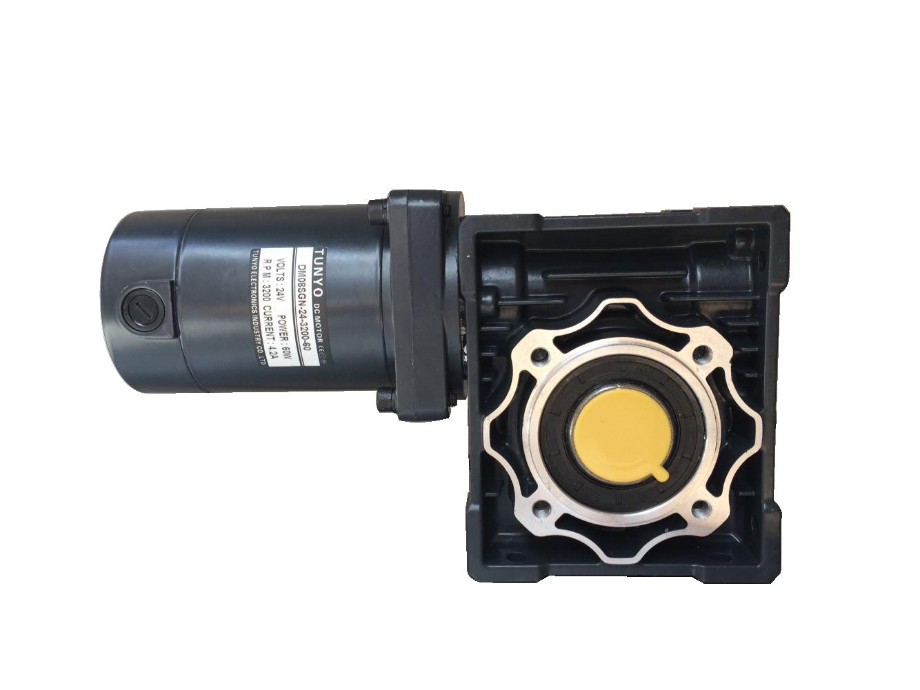 DM08(30-40-60W)蜗轮减速直流电机