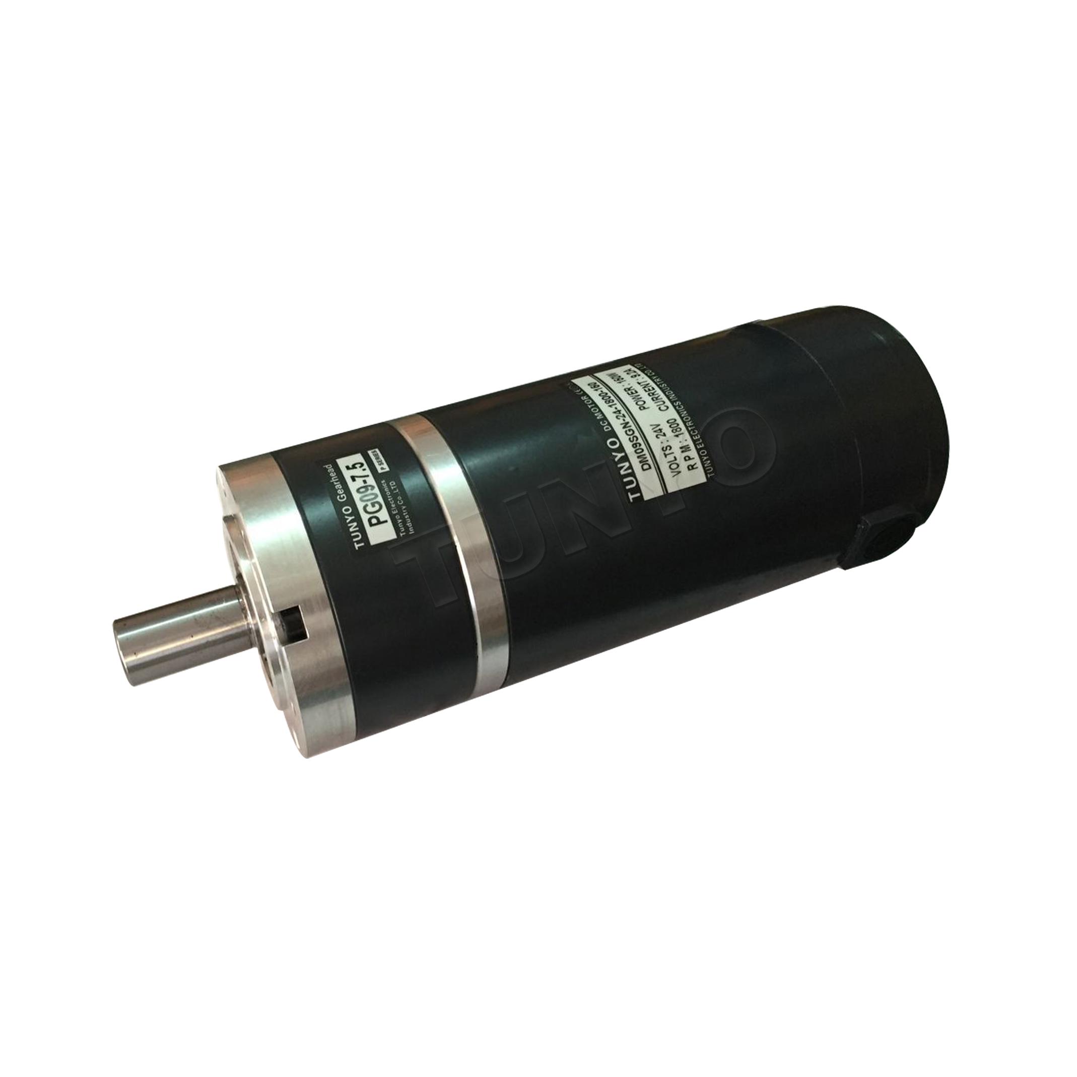 DM90-PG90-(150-200W)行星减速直流电机