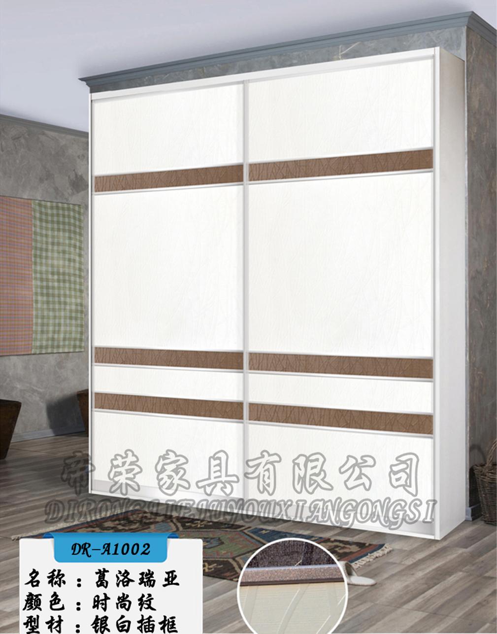 现代简约风格衣柜门 DR A1002葛洛瑞亚