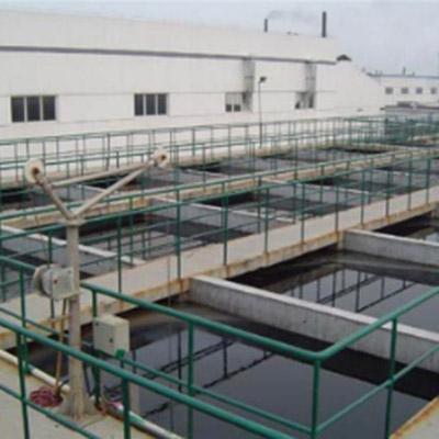 印染废水工程