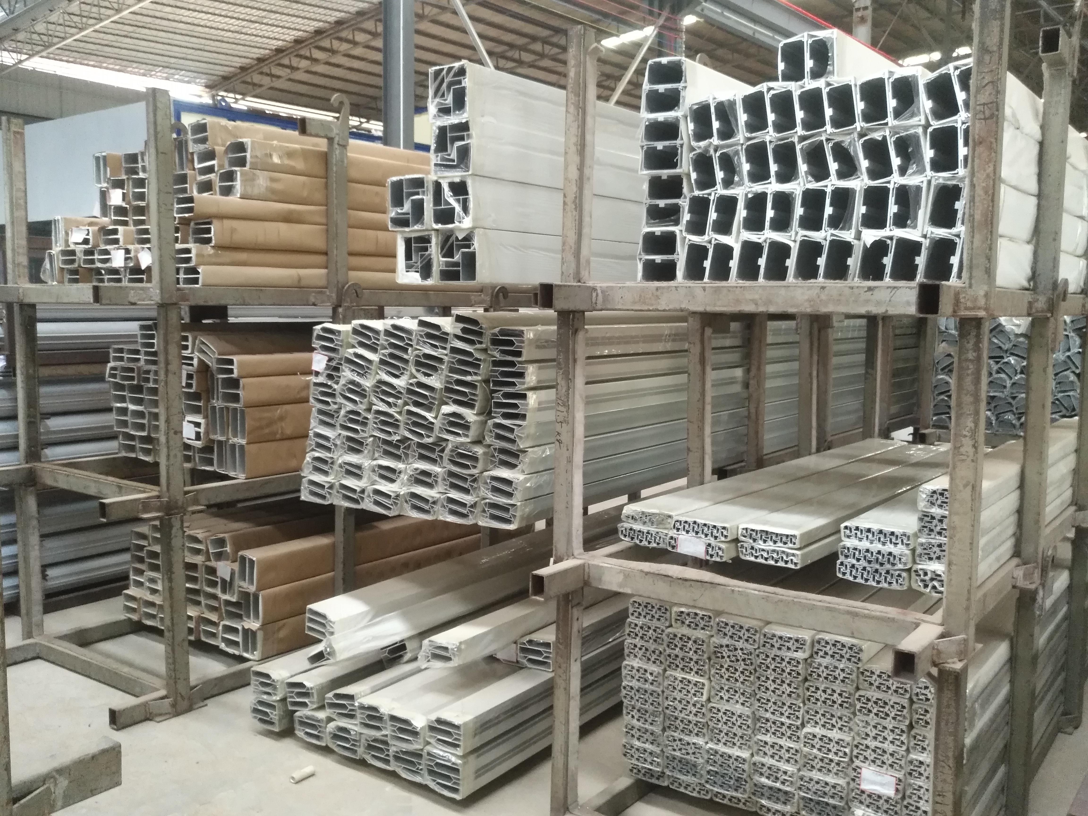 鋁利達鋁業