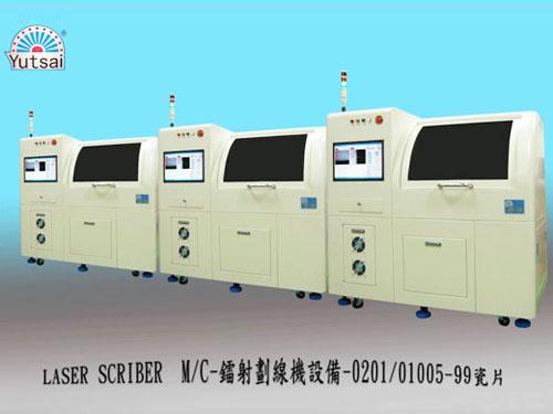 0201-01005-99 激光划线机设备