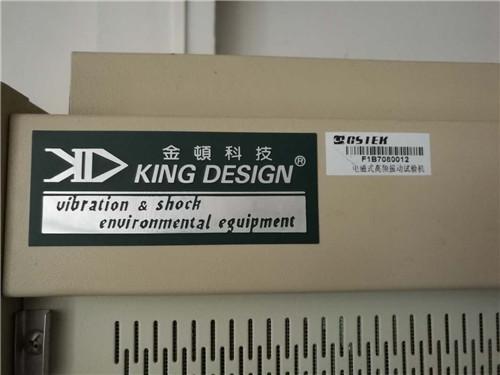 广林仪器_二手台湾金顿冲击振动试验台那个品牌好_三综合_冷热