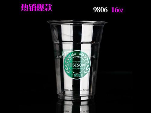 东莞奶茶杯销售
