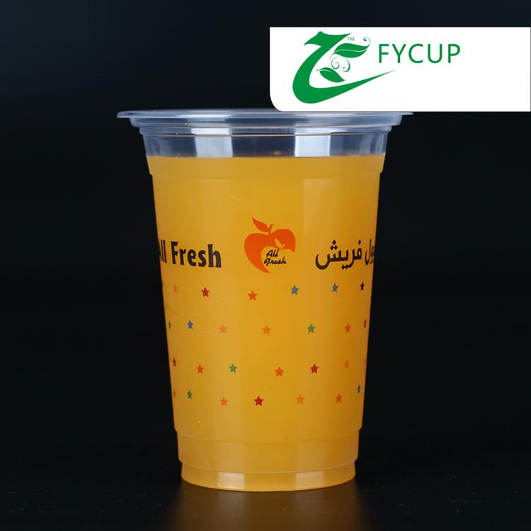 潮州,汕头三间工厂,专业生产一次性pp/ps/pet塑料杯,奶茶塑料杯,贡茶