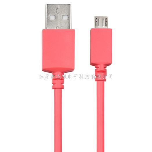 PVC手机数据线(UST-010)