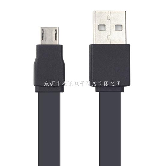 Micro USB cable(UST-014)