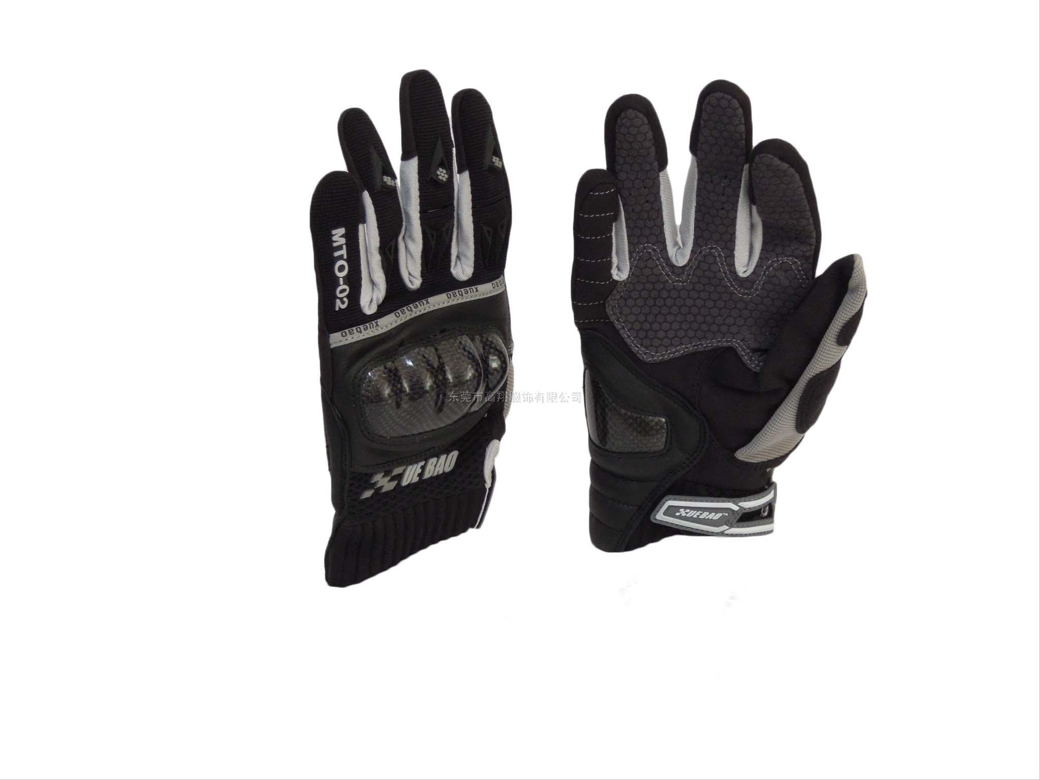 GXG-6001摩托车手套