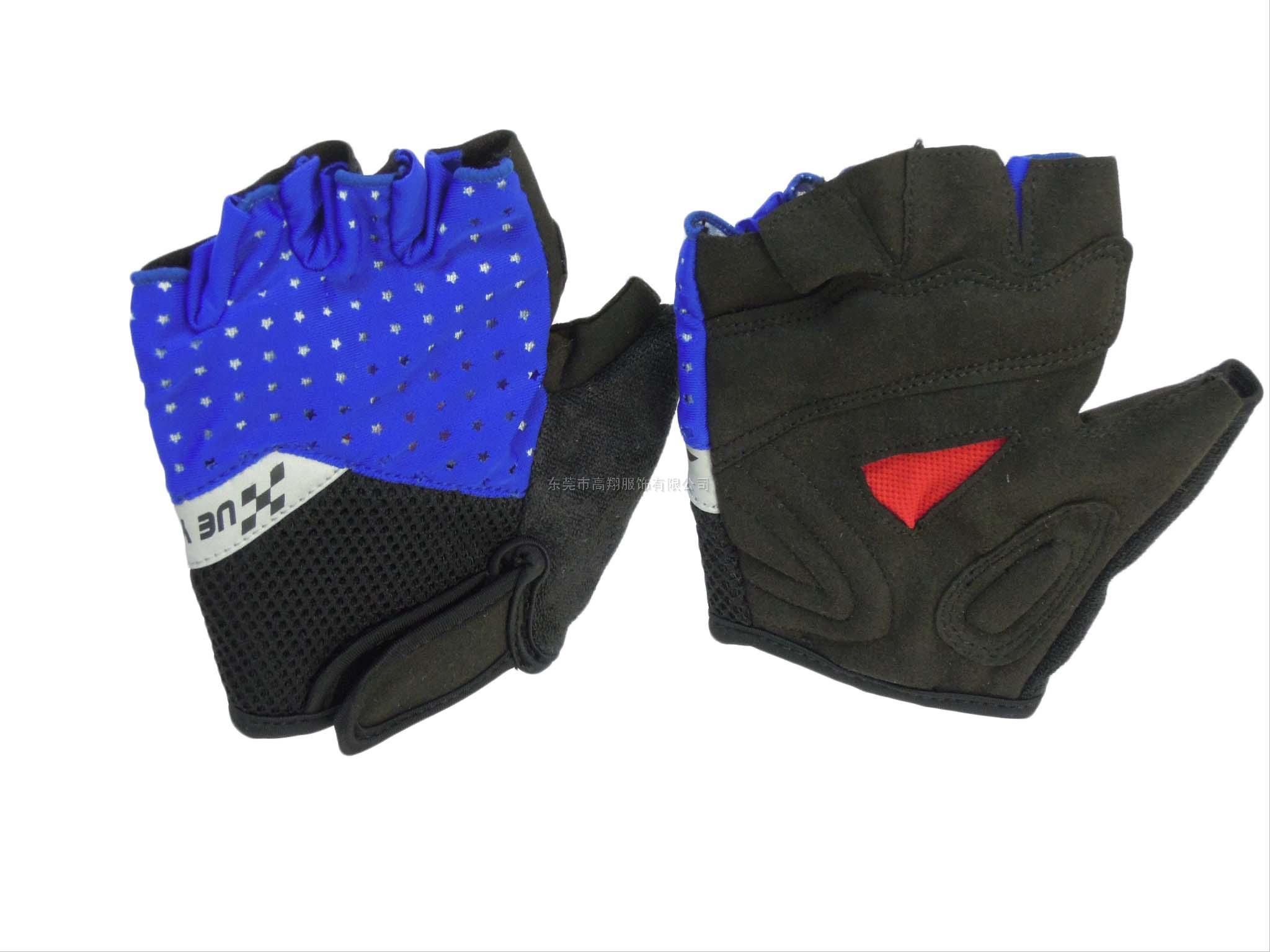 GXG-6013摩托车手套