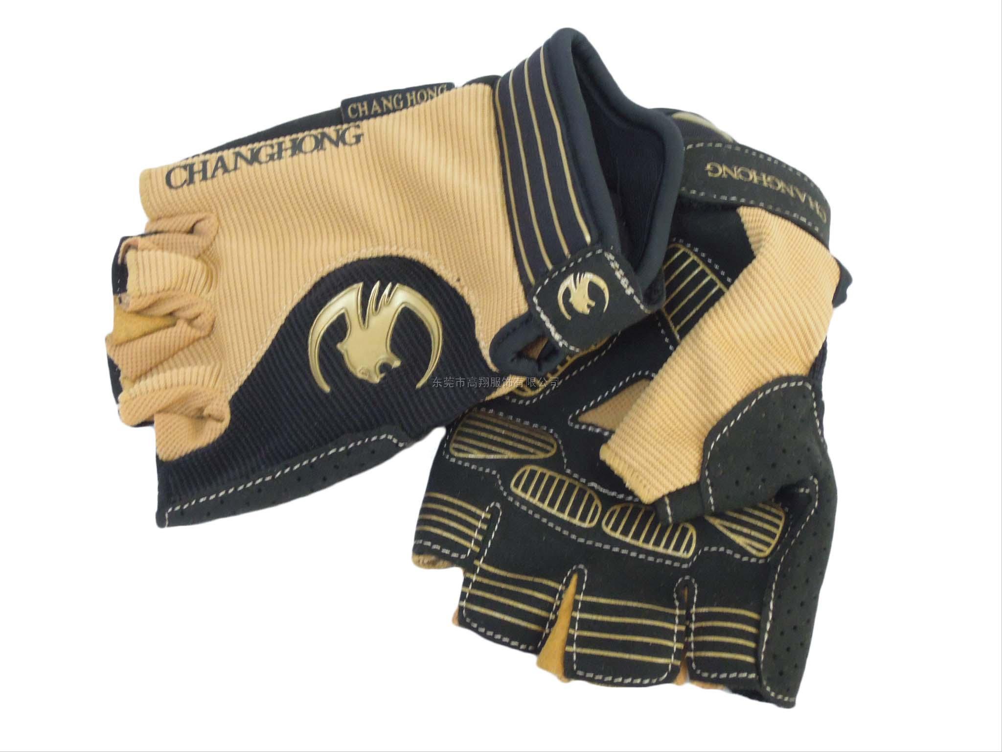 GXG-6015摩托车手套