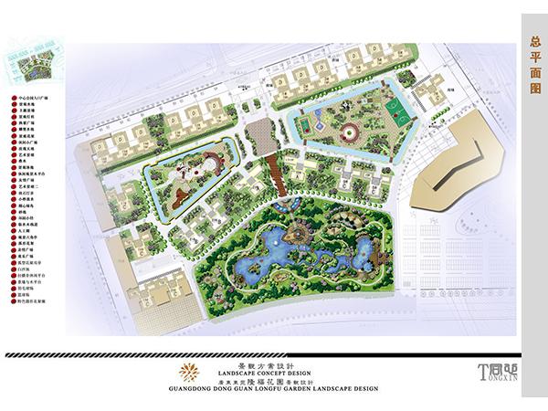 隆福花园景观规划设计