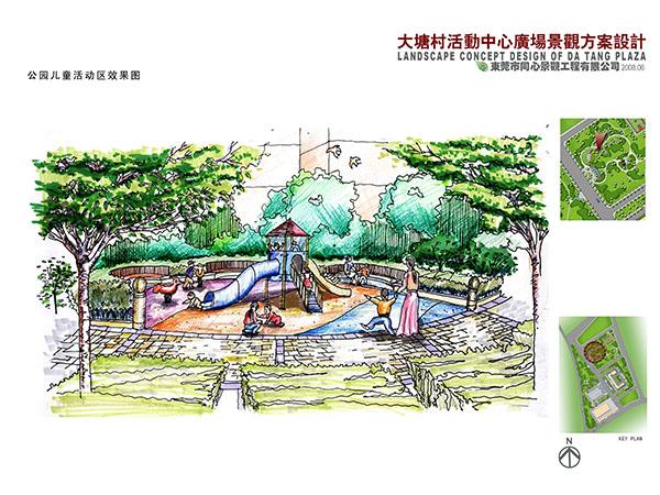 公园儿童活动区效果图
