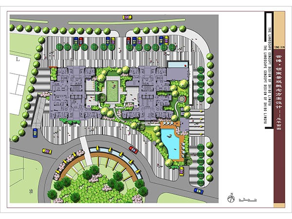 世博领寓景观规划设计