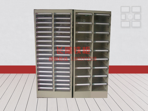 CL-G039 36抽(18抽)零件柜