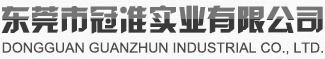 东莞市AG视讯安全网站实业有限公司