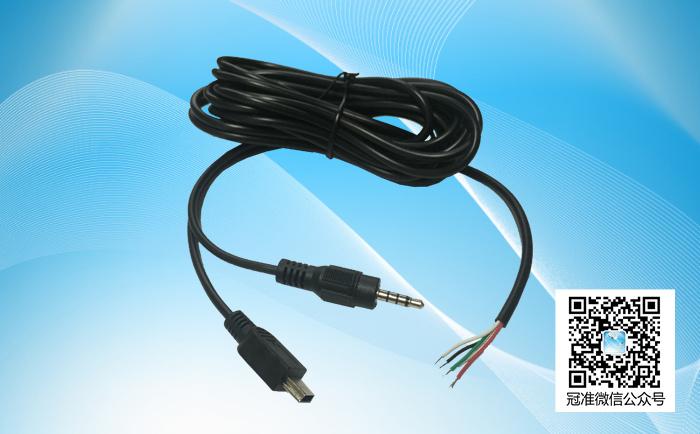 行车记录仪连接线