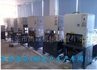IMD成型機/IMD機器廠家