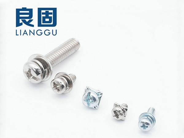 組合螺絲  電器壓線螺絲  彈墊螺絲 帶墊螺絲