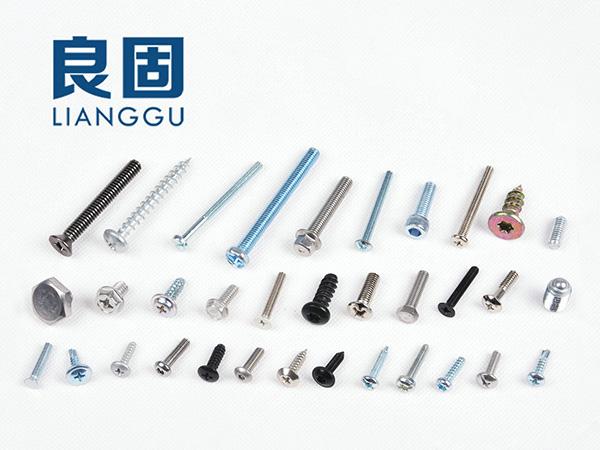 工廠定做異形不銹鋼螺絲螺桿螺栓異形件手擰特殊非標螺絲