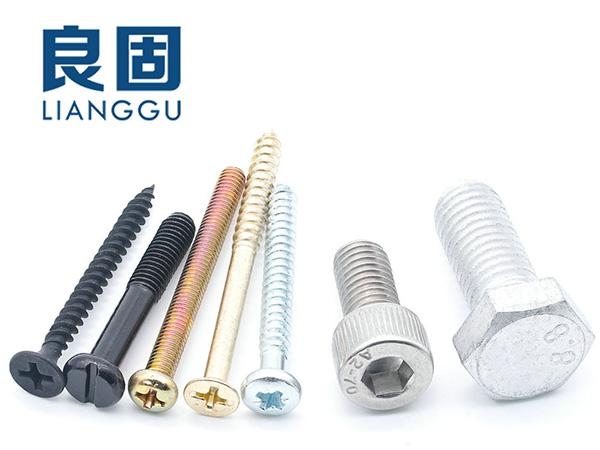 非標異形特殊螺栓工廠定制
