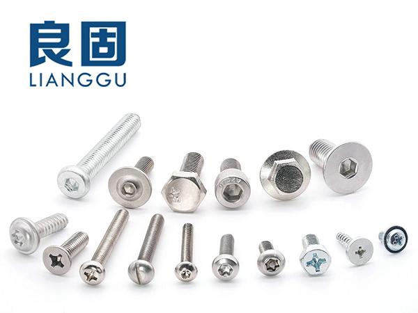 不銹鋼螺絲工廠 精密螺絲加工定制