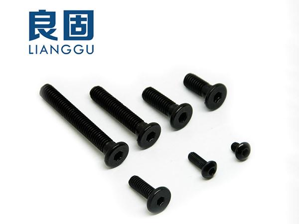 黑色平頭內六角打印機螺絲 家具螺絲 定制平頭內六角螺栓