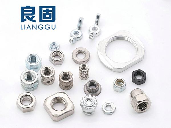 非標特殊螺母定制 多樣微型配件零部件異形螺母生產工廠定做