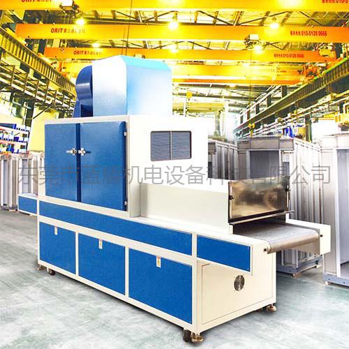 UV机东莞蓝盾UV设备厂家支持量身定做