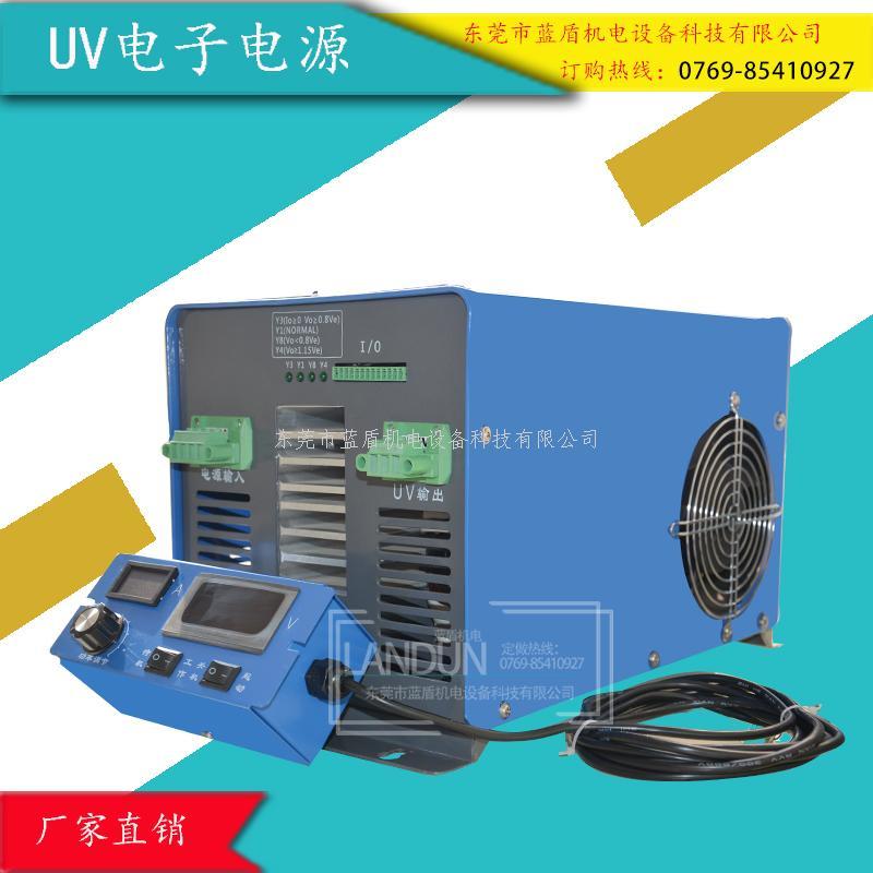 UV光固机智能系统UV电子电源