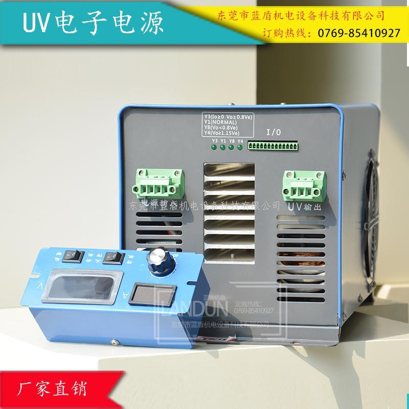 诚招智能UV电子电源代理商