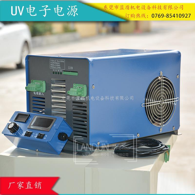 UV灯功率可调设备UV电子电源厂家
