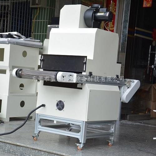 UV固化机桌面式紫外线UV胶水固化设备